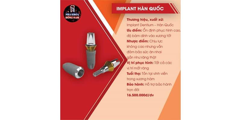 tổng quan trụ implant dentium của hàn quốc